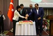 سالگرد تاسیس جمهوری ترکیه در ارومیه