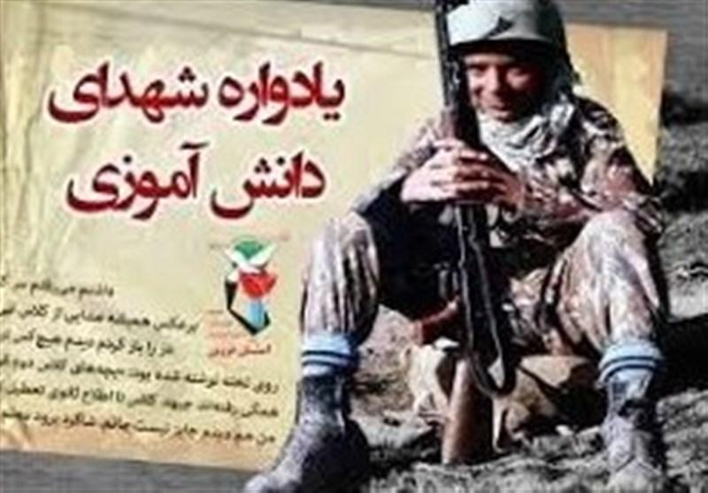 یادواره 491 شهید دانشآموز استان گلستان برگزار شد