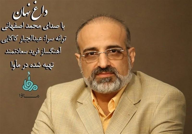 اولین همکاری محمد اصفهانی با سازمان اوج در موضوعی عاشورایی