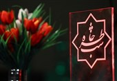 """مراسم شب خاطره """"شهید رحمانی"""" در بیجار برگزار شد"""