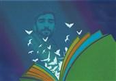 ورود زندگینامه شهید حججی به کتاب فارسی/فراخوان برای تدوین متن درس