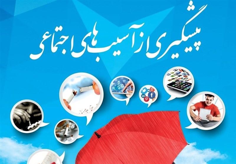 طرح نماد در 12 مدرسه بوشهر و برازجان اجرا شد