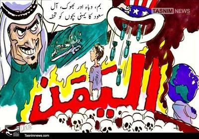 آل سعود کا یمنی بچوں کو تحفہ!!!