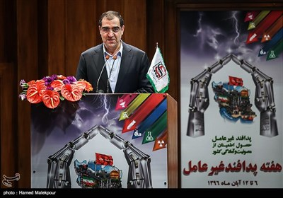 سخنرانی سیدحسن قاضیزاده هاشمی وزیر بهداشت در همایش ملی پدافند غیرعامل