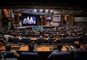 همایش ملی پدافند غیرعامل