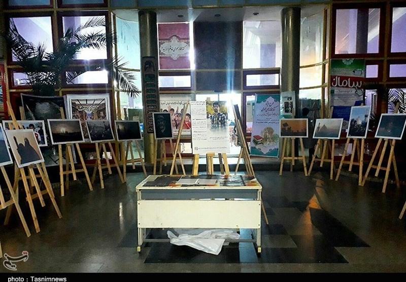 نمایشگاه عکس اربعین در رشت