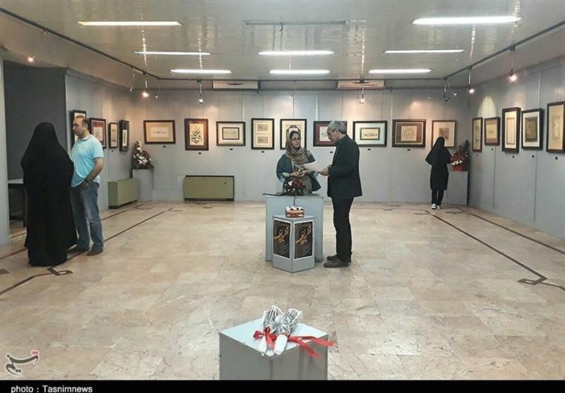 نمایشگاه آثار خطاطی در رشت