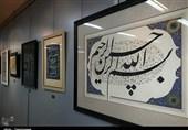 """""""آوای خیزران"""" از نای نی خطاطان گیلانی برخاست + تصاویر"""