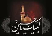 برنامههای شبکه چهار در اربعین حسینی