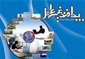رزمایشهای فنی-تخصصی پدافند غیرعامل در استان بوشهر اجرا میشود