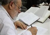 خاطره اهدای حقالزحمه 700 میلیونی شیخ حسین انصاریان به سیدالشهدا(ع)