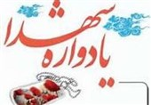 یادواره 67 شهید پارسآباد برگزار شد