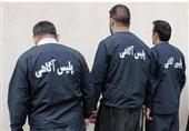 7 سارق با 15 فقره سرقت در چهارمحال و بختیاری دستگیر شدند