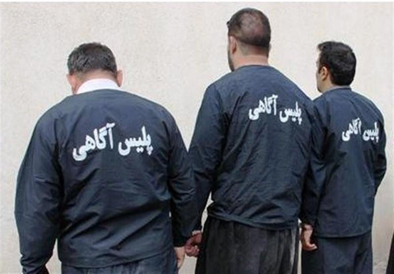 اعضای باند کلاهبرداری در قزوین دستگیر شدند