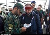 تازهترین آمار صدور ویزای اربعین حسینی
