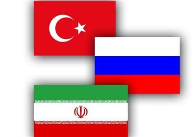 ماسکو میں ایران، روس اور ترکی کے وزراء خارجہ کی ملاقات متوقع