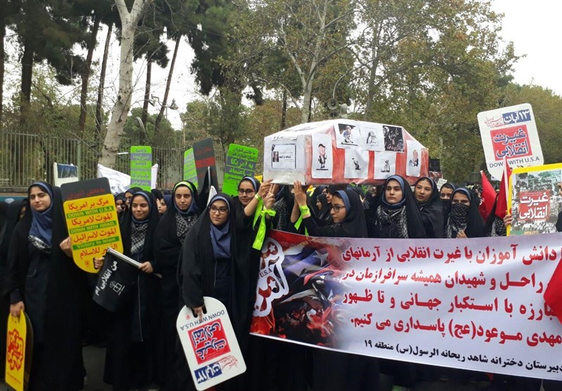 Iranian Students Hold Mock Funeral for Trump (+Photos)