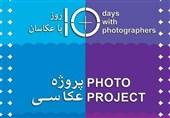 اعضای ستاد اجرایی هفتمین همایش 10 روز با عکاسان منصوب شدند