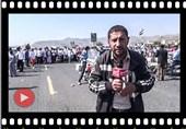 «ماراتن صلح و دوستی» در یمن؛ پیام مردم مظلوم به جهان تماشاچی در برابر ظالم+ویدئو