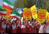 راهپیمایی یوم الله 13 آبان در کهگیلویه و بویراحمد به روایت تصویر