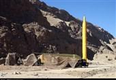 موشک 2000 کیلومتری سپاه مقابل سفارت سابق آمریکا + ویژگیها و فیلم