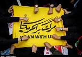 دعوت سپاه از آحاد ملت ایران برای شرکت در تظاهرات سراسری ضد آمریکایی ــ صهیونیستی
