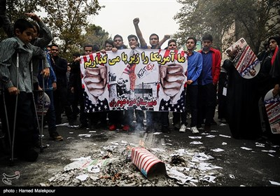 Iranian Students, People Mark US Embassy Takeover