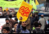 خراسان شمالی| هشتک «شکست ناپذیریم» ترند برتر ملی توئیتر شد