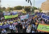 روز ملی استکبارستیزی| پاسخ قاطع مردم خراسان جنوبی به تحریمهای جدید آمریکا؛ باز هم در راهپیمایی حضور مییابیم