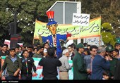 Nationwide Rallies Due in Iran on Anniversary of US Embassy Takeover