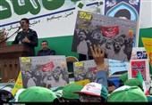 مازندران| ظلمستیزی ملت ایران در 13 آبان متبلور میشود