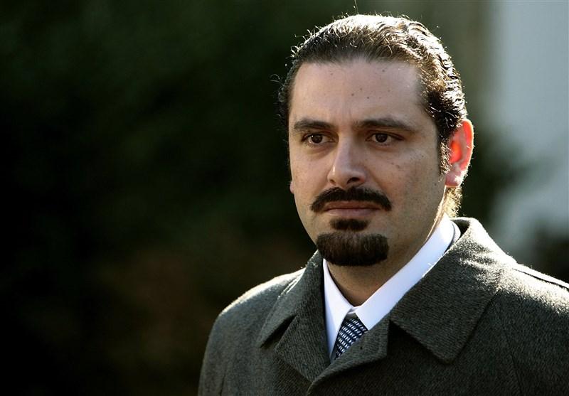 حریری: طی دو روز آینده به لبنان برمیگردم -  Tasnim