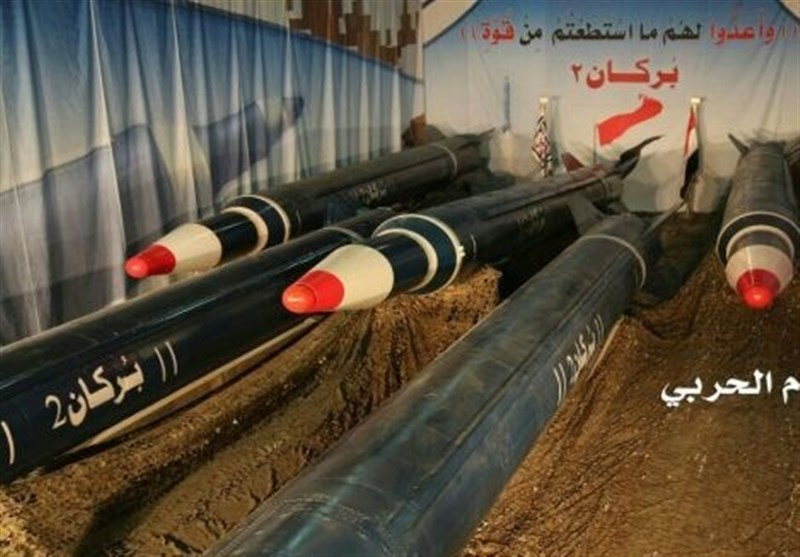 Yemenis Fire Ballistic Missiles at Saudi Defense Ministry