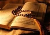 جزئیات تشکیل بانک اطلاعاتی پژوهشگران قرآن و سلامت