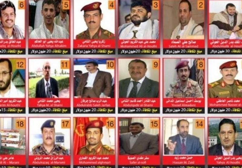 سعودیہ کا انصار اللہ یمن کے رہنماوں کی گرفتاری پر کروڑوں ڈالرز کے انعامات کا اعلان