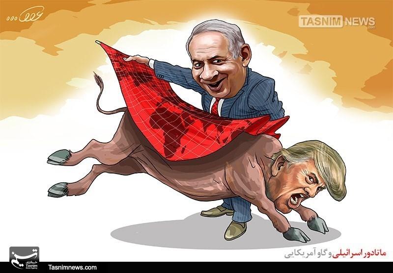 اسرائیلی میٹاڈور اور امریکی بیل