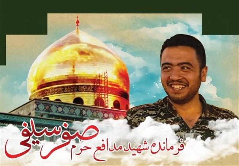 روایت تصویری از حماسههای فرمانده شهید فاطمیون+فیلم