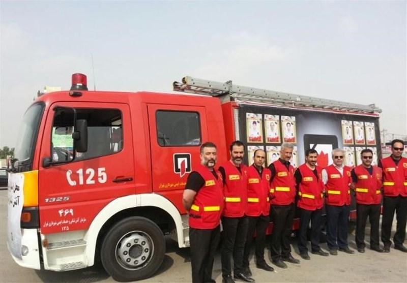 استقرار آتشنشانی تهران در کربلا