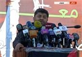 الحوثی: بیانات الإدانة من الخارجیات العربیة لا تعنی الکثیر لفلسطین