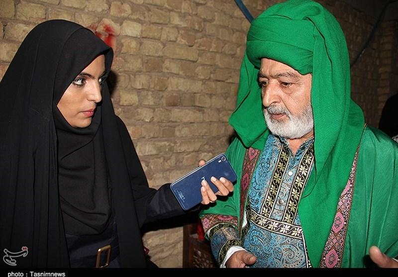 تعزیه اصفهان
