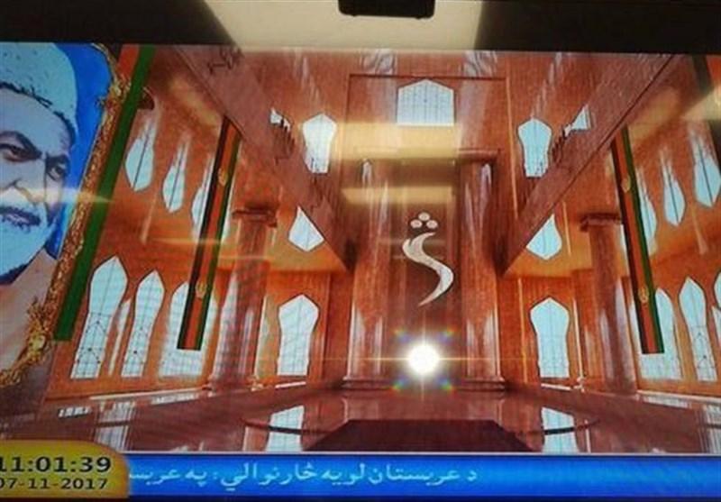 """کابل میں نجی ٹی وی """"شمشاد"""" پر داعشی دہشتگردوں کا حملہ/ 24 افراد خاک وخون میں غلطاں"""