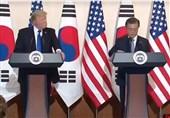 تماس تلفنی سران آمریکا و کره جنوبی درباره نشست آتی ترامپ-کیم