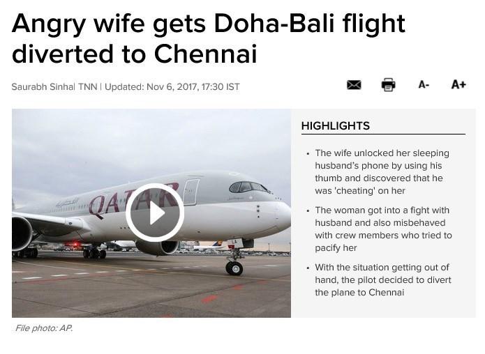 فرود اضطراری هواپیمای بینالمللی به دلیل دعوای شدید زن و شوهر