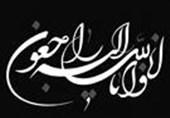 مراسم ترحیم والده یکی از فقهای شورای نگهبان امروز برگزار میشود