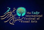 34 اثر از هنرمندان اردبیلی به جشنواره هنرهای تجسمی فجر ارسال شد