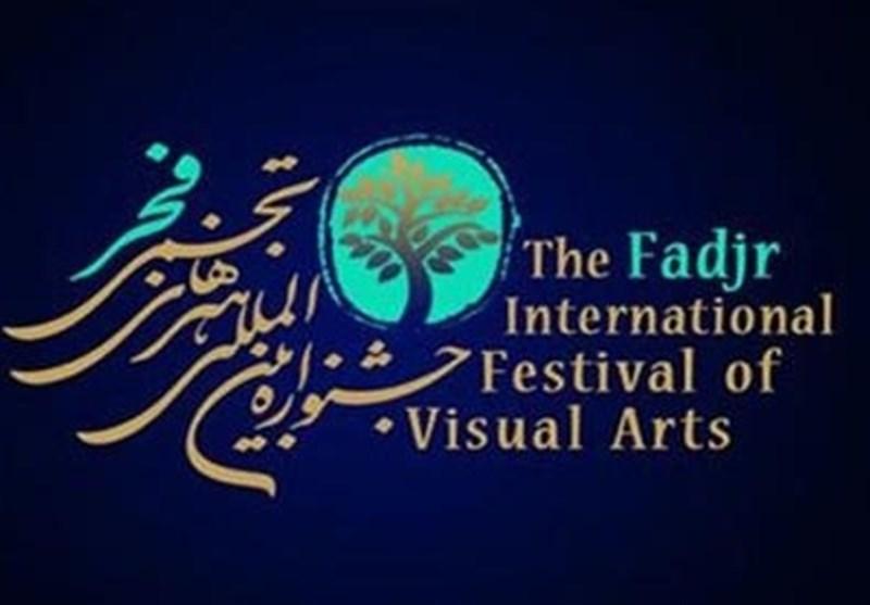 ستارگان به جشنواره هنرهای تجسمی فجر میآیند