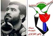 شرح اعتراض یک ورزشکار جانباز و واکنش بنیاد شهید
