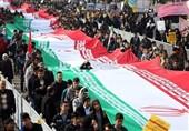 مسیرهای راهپیمایی یومالله 13 آبان در استان کردستان اعلام شد