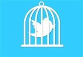 """گزارش: علت تعلیق کاربران ایرانی توسط """"توییتر"""" و """"اینستاگرام"""" چیست؟"""