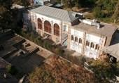 کشف آثاری در کاخی نزدیک تهران